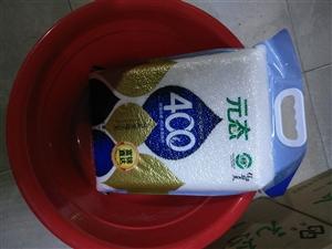 促销…元态优质寒地大米,(5kg),市场价58元一袋,真正的好大米,现促销38元一袋,再送大塑料盆一...