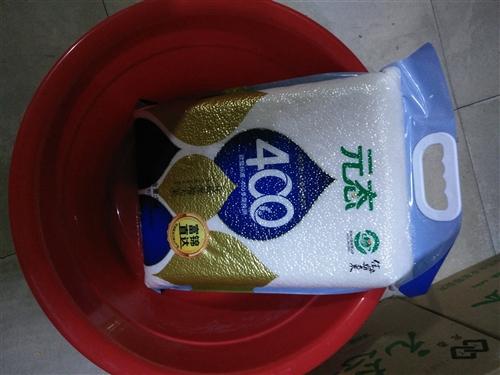 促銷…元態優質寒地大米,(5kg),市場價58元一袋,真正的好大米,現促銷38元一袋,再送大塑料盆一...
