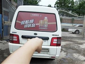 6成新东南汽车,因闲置,现低价出售,价格面议,可随时看车。可议价 联系人:赵先生  联系电话: ...