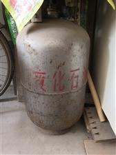 液化气罐闲置不同,自提,可还价。