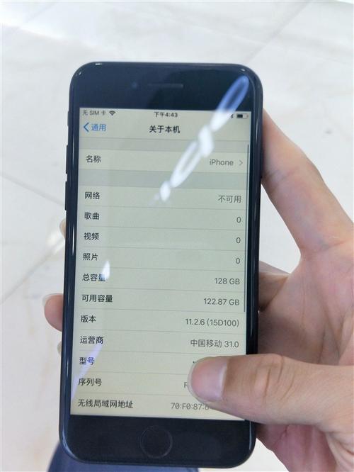 低价出手iphone7  黑色  全网  国行   128G Iphone7   黑色  国行  全...