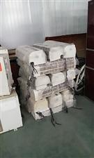 空调出租出售       高价回收空调冰箱洗衣机    另出售各种品牌空调冰箱产品     空调移机...