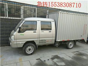 江淮康铃X3