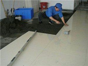 专业铺地板砖卫生间厨房间。