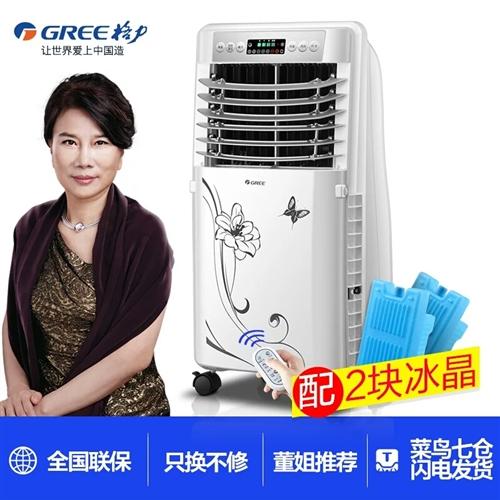 格力空調扇,幾乎全新,便宜轉
