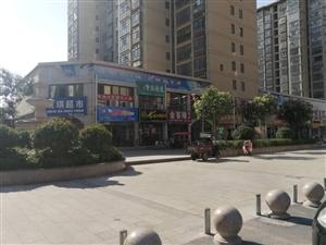 葡京网站赌场公园、七实小、步行街附近