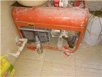 三千瓦发电机,只用了一个月,装修完了,放在哪里暂地方,便宜卖了