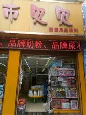 龙腾锦城156万元