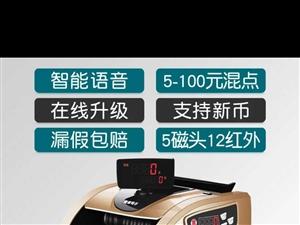 最高配置验钞机,5磁头12红外,使用年限一年,几乎全新,无损