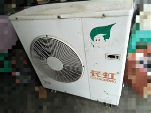 长虹空调大3P  72机 便宜出售  效果不错   欢迎看机