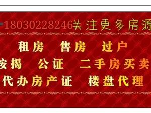 宝龙城市广场三房出售安溪二手房代签合同