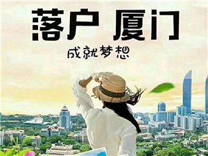 凤山学府店面出售,一线店,租金高,位置好。