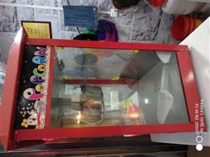 爆米花机还有部分爆米花专用油,糖,玉米,四百元出手。