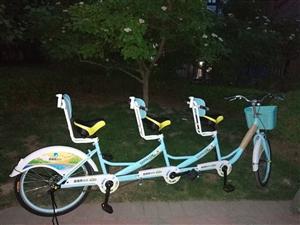 三人自行车。买时999.另找人安装200,共1200。骑过一次,全新。现半价出售。600