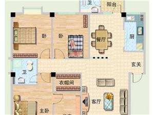 富英雅苑3室2厅2卫147万元