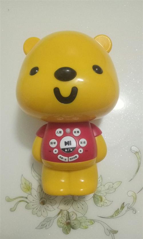 帮朋友处理三个儿童早教机玩具50一个,京东自营160多一个,需要的联系13527918380,非诚勿...