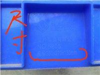洗出来基本上全新的,有意者请联系我18225421866 大盒100个,小盒200个