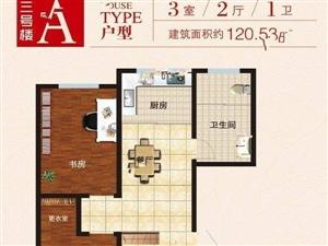 文博苑3室2厅2卫42万元(可议)