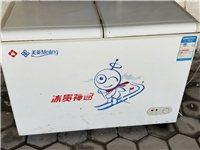 九成新冰柜低价出售,