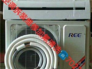 空調拆裝維修加氟清洗