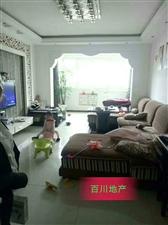 紫江花园3室1厅1卫43.8万元