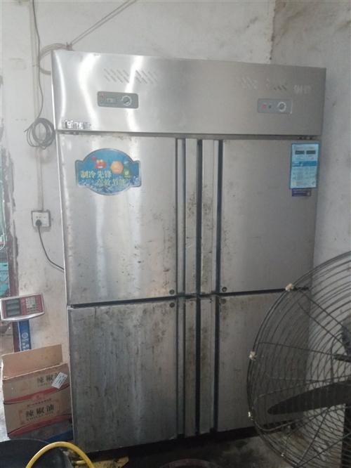 本人以前做鹵食,因另有發展,現有四門冰箱一臺低價轉讓,去年八月份買的,只限南康同城交易,自己取貨!要...