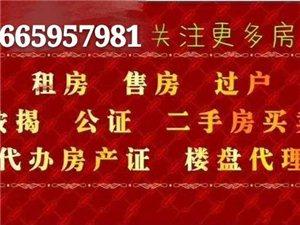 山水湾1室1厅1卫1200元/月