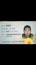九五至尊娱乐场注册上澧村19岁女孩出走,求转发寻人!!