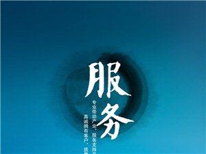 新郑机场至襄县专线