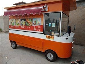 出售两个月的餐车