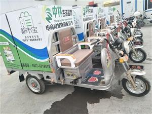 公司处理一批全新小鸟电动三轮车,胎花清晰可见,电瓶全新,证照齐全。不要电瓶也可以。