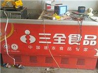 超大容量冰柜(500L)