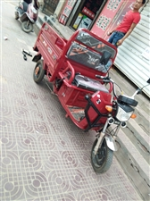 本人有个买回来没有用过的电动三轮车卖,有想要的联系电话1561993845,原价4600元