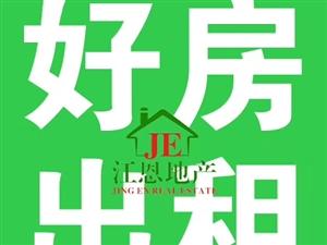 龙翔国际家具家电齐全3室2厅2卫2000元/月出租