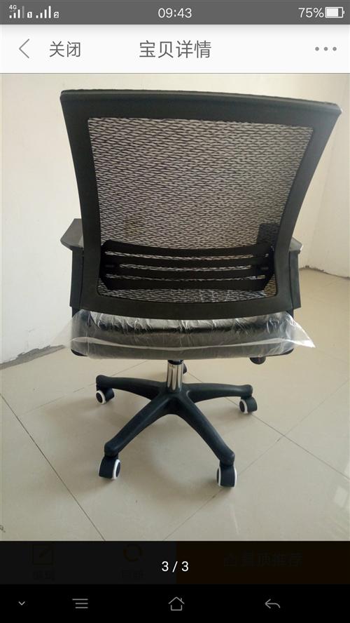 圣昊辦公家具廠處理一批辦公網椅。產品全新,逍遙托盤。夏季辦公,家用首選。