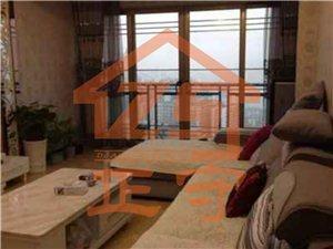 滨江国际3室2厅1卫85万元