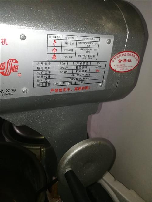 出售九成新攪拌機,壓面機。具體功率數據看銘牌