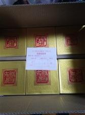 忍痛低于市场价出售剑南春,如图,市场价2643一件,现价2000.非诚勿扰,,