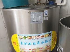 本人有两台汤粥炉,九成新煮汤煮粥不粘锅有须要的优惠用电的。