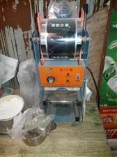出售蒸包炉,封杯机(另有杯子和吸管)煮面炉,抽油烟机,保温车。LED广告牌。