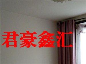鸿福家园3室2厅2卫1240元/月