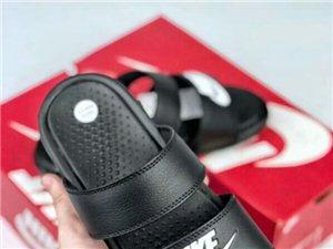 一双合适的鞋子
