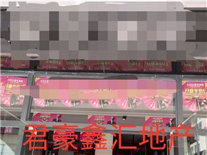 麒龙广场32万
