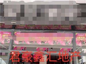 原价出售开阳快铁站64平商铺带5年租约32万元