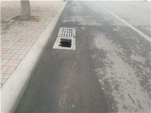 下水道排水口破损