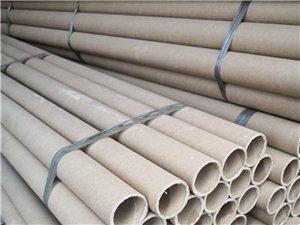 專業生產紙管