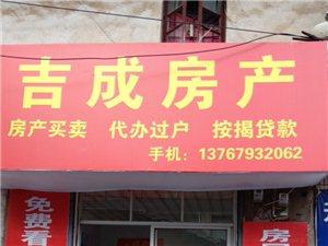 汪江家园,大地阳光城对面3室2厅2卫1500元/月