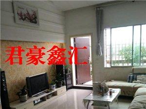 紫江花园3室2厅1卫43.8万元