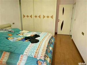 宜欣宜景苑3室2厅2卫51.8万元