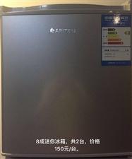 迷你小冰箱超级省电,8成新。